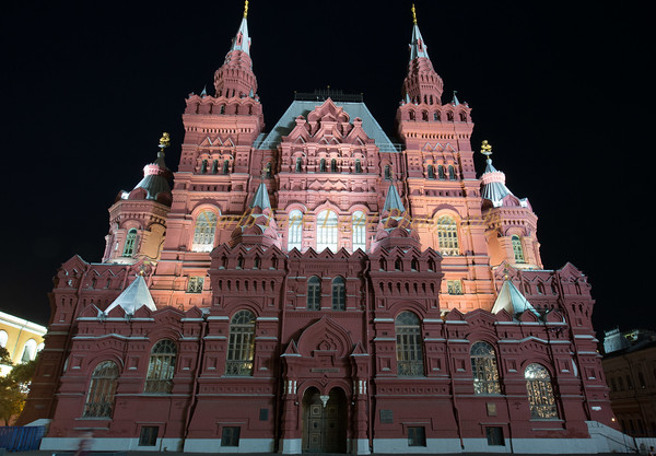 Just outside Red Square