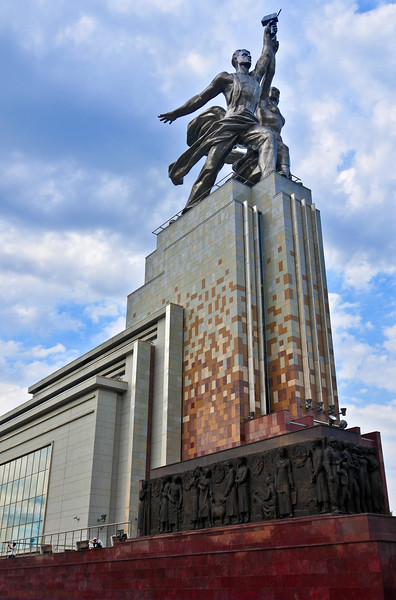 Soviet Monument to the Worker and Collective Farmer, Moscow, Russia