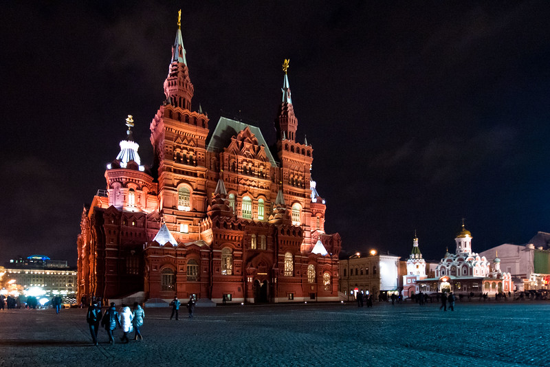 The State Museum in Red Square, Moscow.