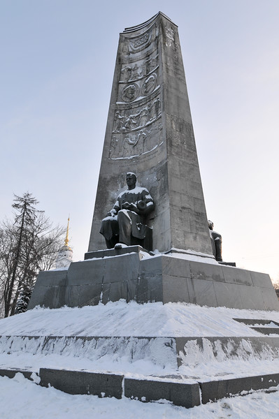 Monument to the town of Vladimir - Russia