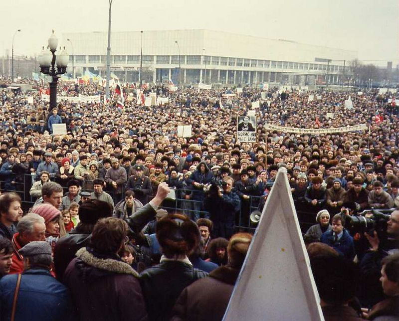 Moscow, 1990