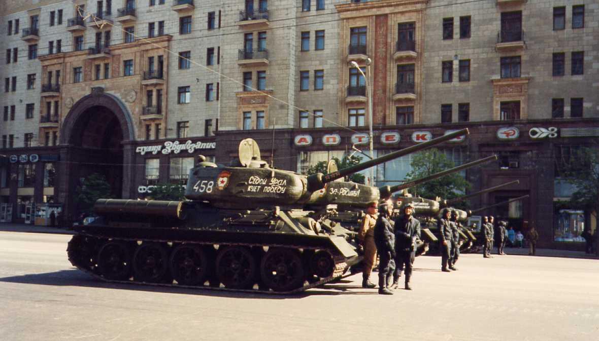 Victory Day parade 1990 - on Gorky Street