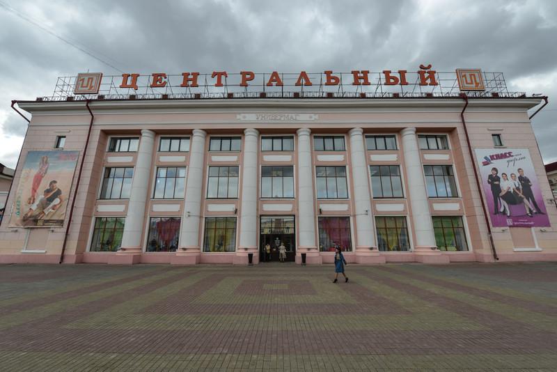 Soviet Style Store - Univermag, Buryatia, Siberia, Russia