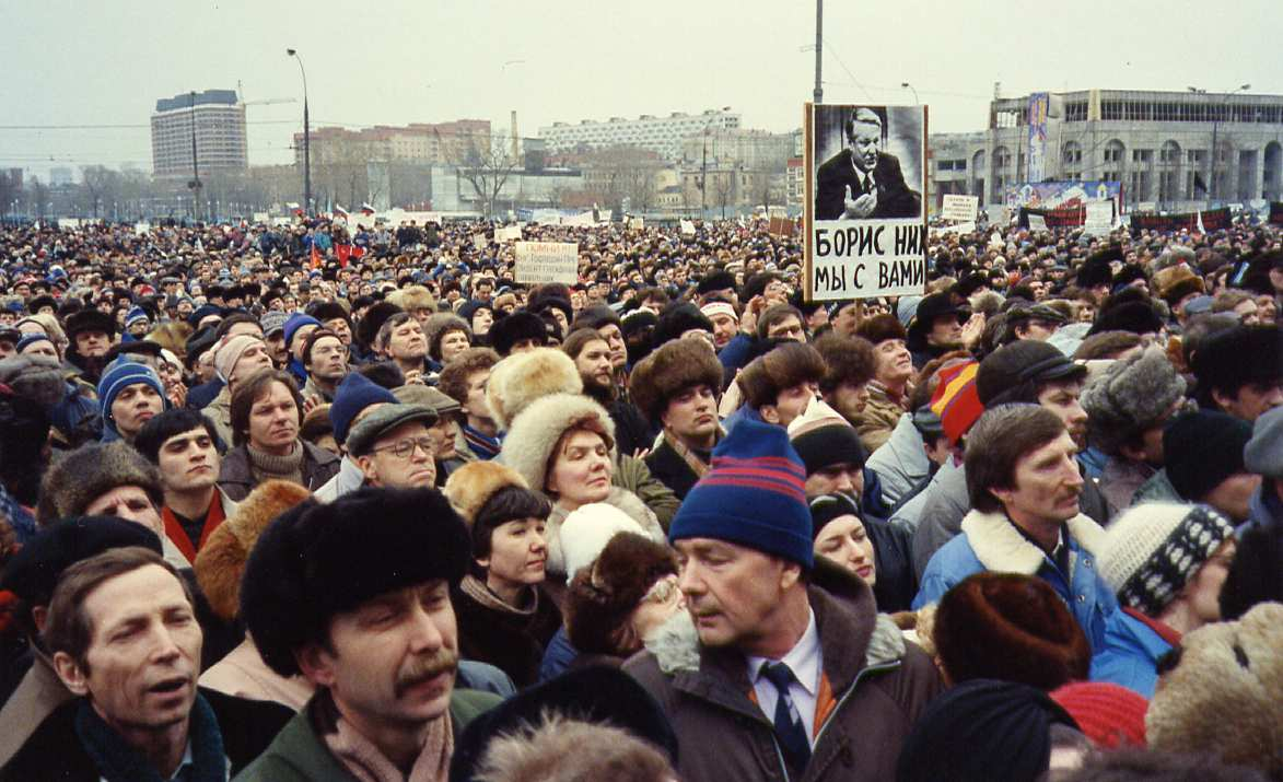 """Protest in Moscow, February 1990.  The sign says """"Boris Nik[olaevich] [Yeltsin], We Are With You!"""""""