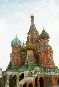 St. Basil's -- Moscow, Russia