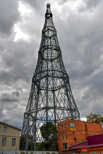 Shukhov Tower - Moscow, Russia