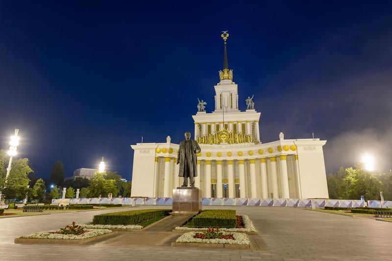Vladimir Lenin - Moscow, Russia