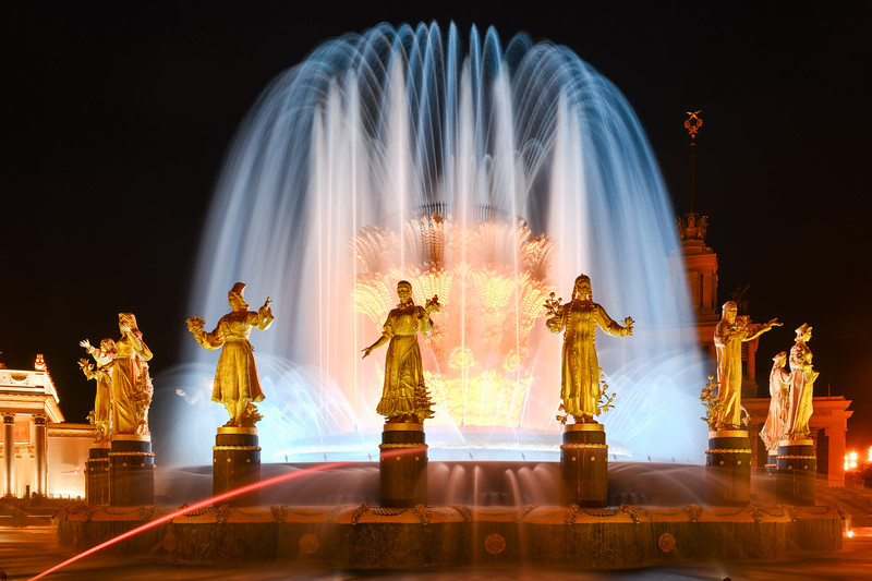 Friendship of Nations Fountain - Moscow, Russia