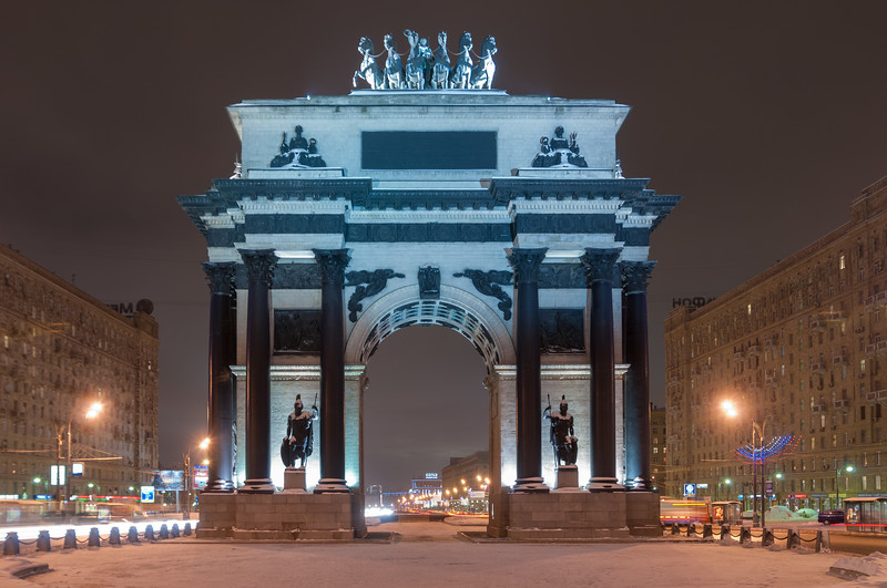 Triumphal Arch - Moscow, Russia