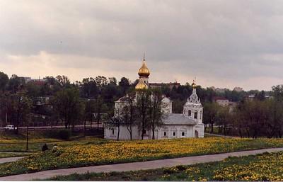Zagorsk, 1990