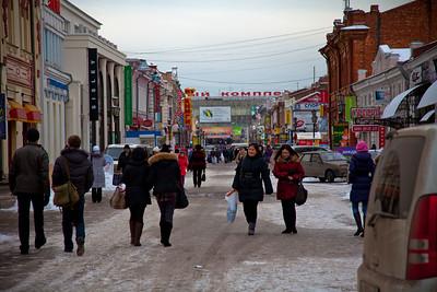 A shopping mall in Irkutsk, Siberia.
