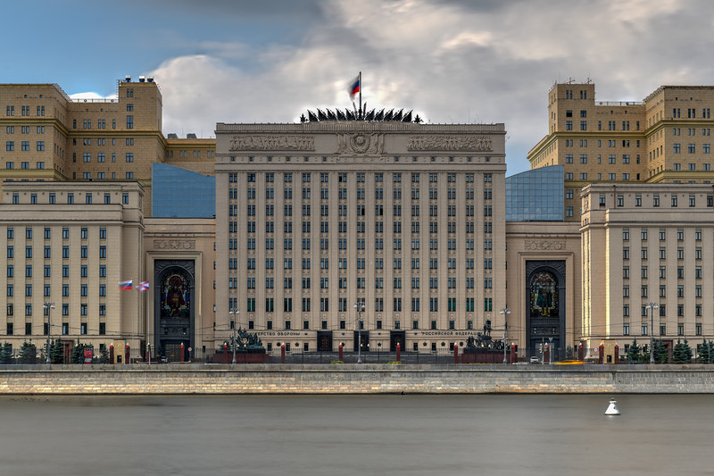 Ministry of Defense - Moscow, Russia