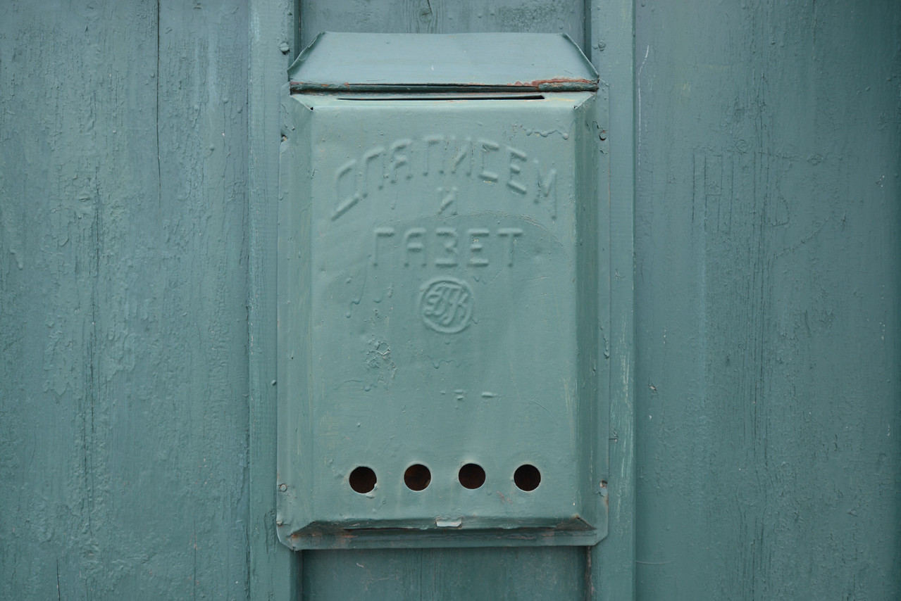Old Russian Postbox