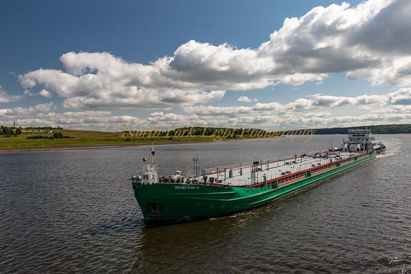 Tanker on the River Volga, Russia