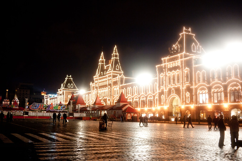 The GUM shopping centre in Red Square, Moscow.  Note that a skating rink is being erected for christmas.