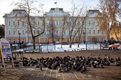 A government building in Irkurtsk, Siberia.