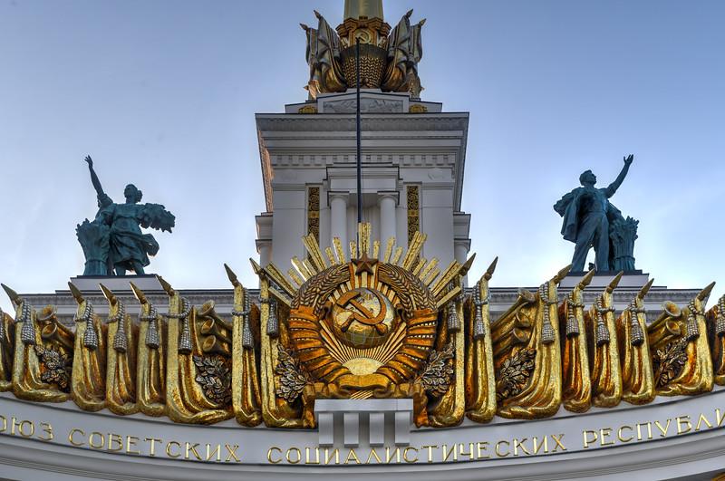 Pavilion No. 1, Central Pavilion - Moscow, Russia