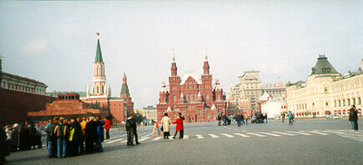 Red Square -- Moscow, Russia