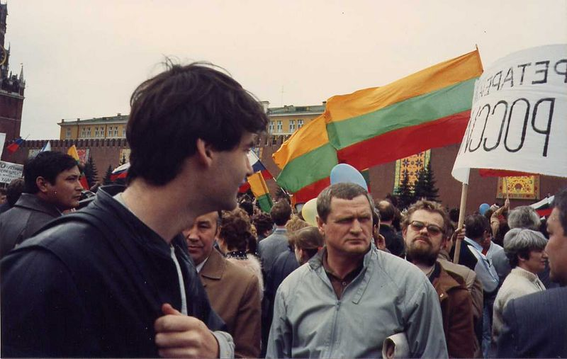 May Day 1990, Red Square