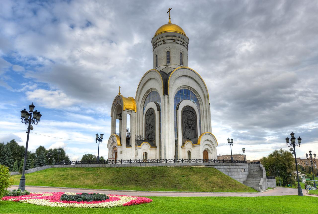 Church Saint George. Victory Park. Moscow.