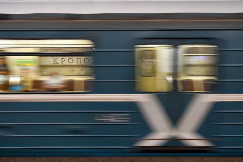 Kropotkinskaya Metro Station - Moscow, Russia