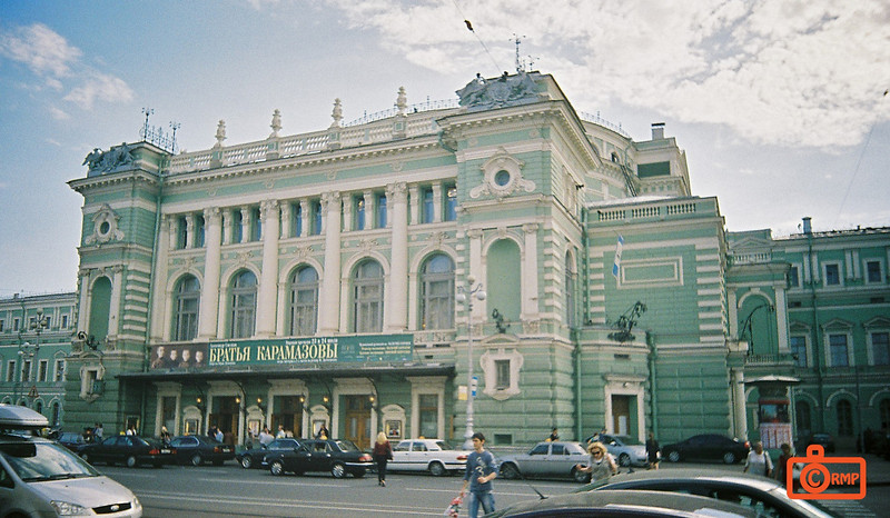 Mariinsky Theatre, home of the Kirov Ballet company. We attended We attended a performance of La Bayadère on our last evening in Russia.<br /> F1010020