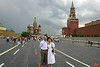 Richard and Rosa in Red Square with St Basil's in the background and the Kremlin wall on the right.<br /> IMG_5810