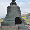The Czar Bell, weighing over 200 tons.  Uneven cooling after the great fire of 1737 caused a 11.5 ton chunk to break off.  <br /> Displayed beside the Bell Tower of Ivan the Great inside the Kremlin. <br /> September 21, 2011