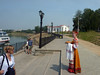 Arrival to the historic town of Uglich.  Traditional Russian welcome with bread and salt, .....