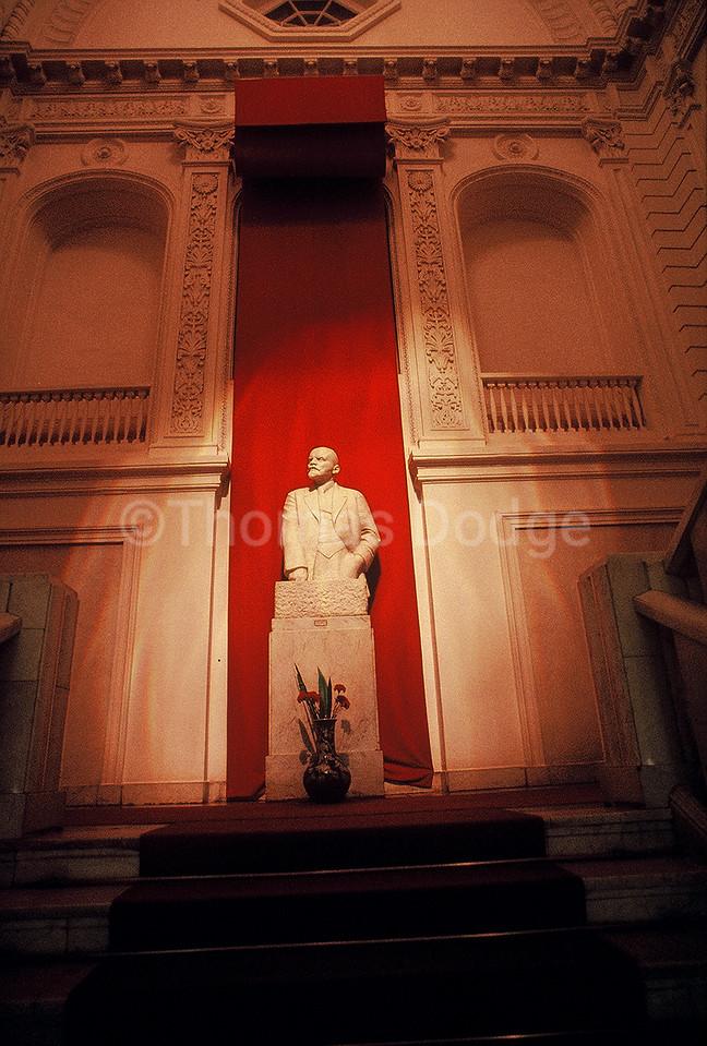 Lenin Museum, Moscow.