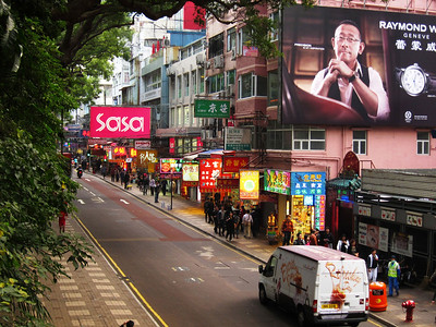 We cross Haiphong road to go into Kowloon Park