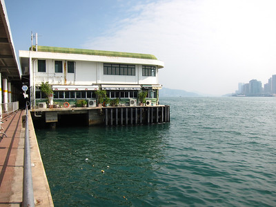 """Found it! It's the """"V King Lounge"""" in the Hung Hom Ferry Pier.  But it's not open yet..."""
