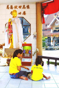 Automated Fortune Telling Machine, Chiang Rai