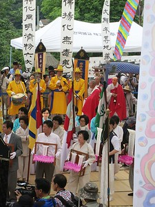 Procession and music