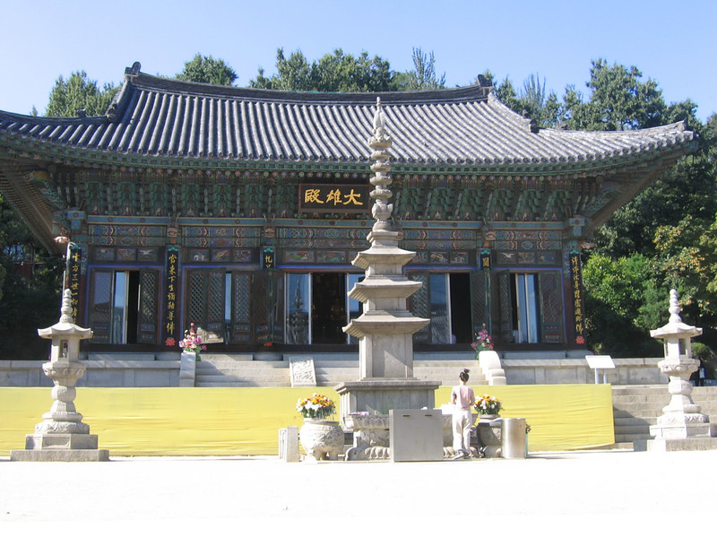 Wijimedia Commons photo (Rheo1905) of Bongwon Temple