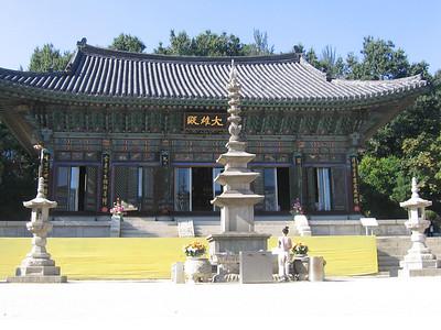 Wijimedia Commons photo (Rheo1905) of Bongwon Temple