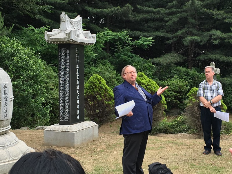 Prof David A. Mason talks about the upcoming Vulture Mountain ceremony