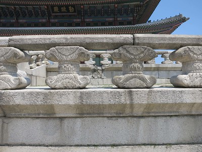Balustrade in front of  Geunjeongjeon, the main throne hall