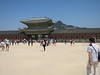 Geunjeongmun (third) gate