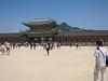 Geunjeongmun (third) gate