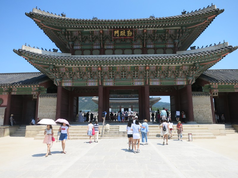 Looking through Heungyemun (second) gate to Geunjeongmun (third) gate