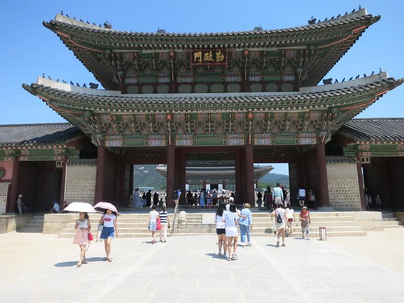 Looking through Heungyemun (second) gate to Geunjeongmun (third) gate