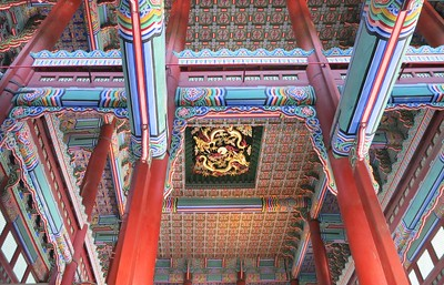 Ceiling of the main throne hall