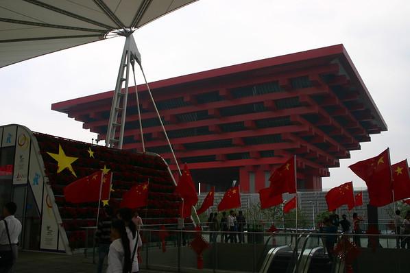SHANGHAI CHINA 10/2010