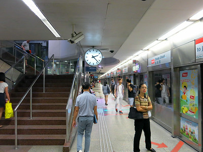 Dhoby Ghaut Metro station, June 4, 2014, 2:23 pm.