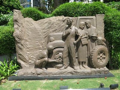 Sun Yat Sen Memorial