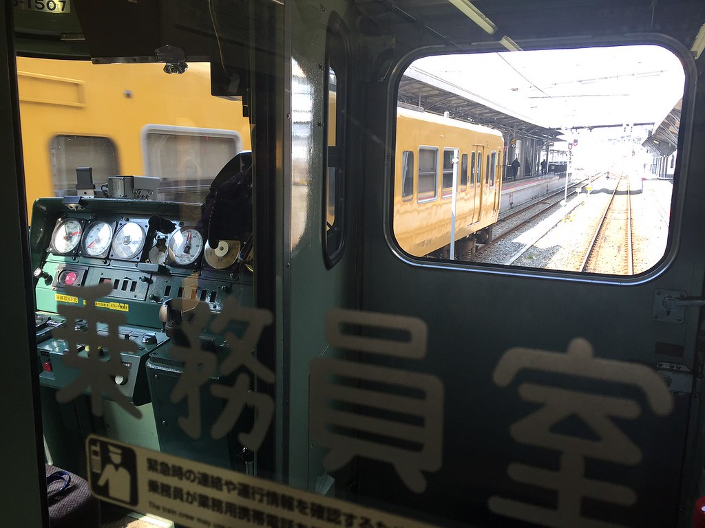 A view from one of our trains to Kinosaki Onsen