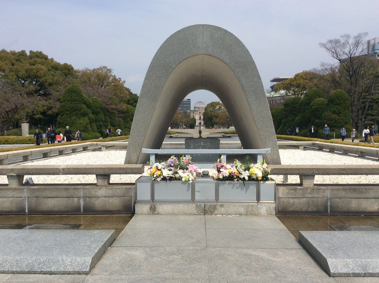 Hiroshima Peace Park memorial.