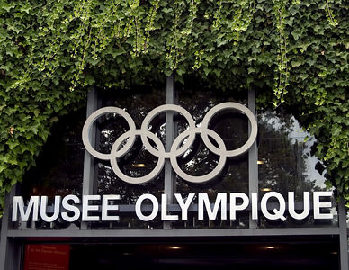 Lausanne -- Entrance to Olympic Museum