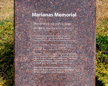 Marianas Memorial